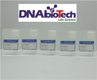 RNase A 10 mg/ml Solution حجم 5ml